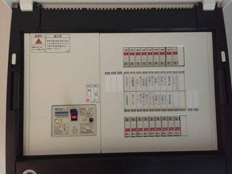 簡単にできる漏電のチェック方法