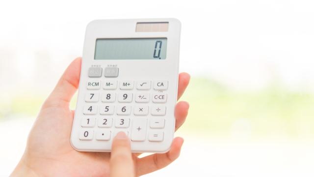 分電盤の交換費用はどれくらいかかる?