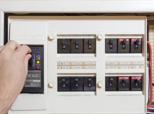 漏電すると電気代が増える!漏電の調査方法と原因特定・対処法